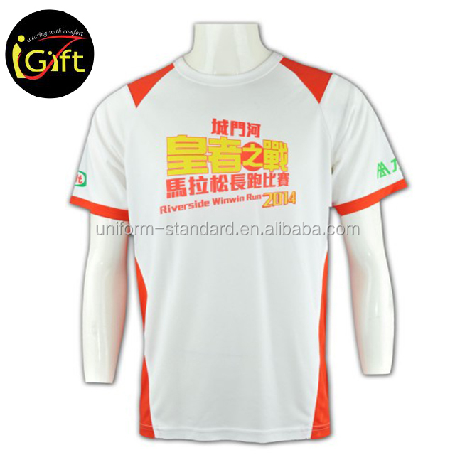 Low MOQ Forever good effect imported sublimaiton Ink Cheap Branded free t shirt design website