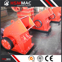 HSM Top Quality Hammer Mill Crusher The Best Price Hammer Price On Sale