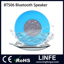 Wireless Stereo Shockproof Shower Waterproof Bluetooth Speaker With Suction Cup For Bathroom,Car,Outdoor Use