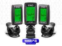 wholesale ukulele tuner line 6 guitar musical instrument factory