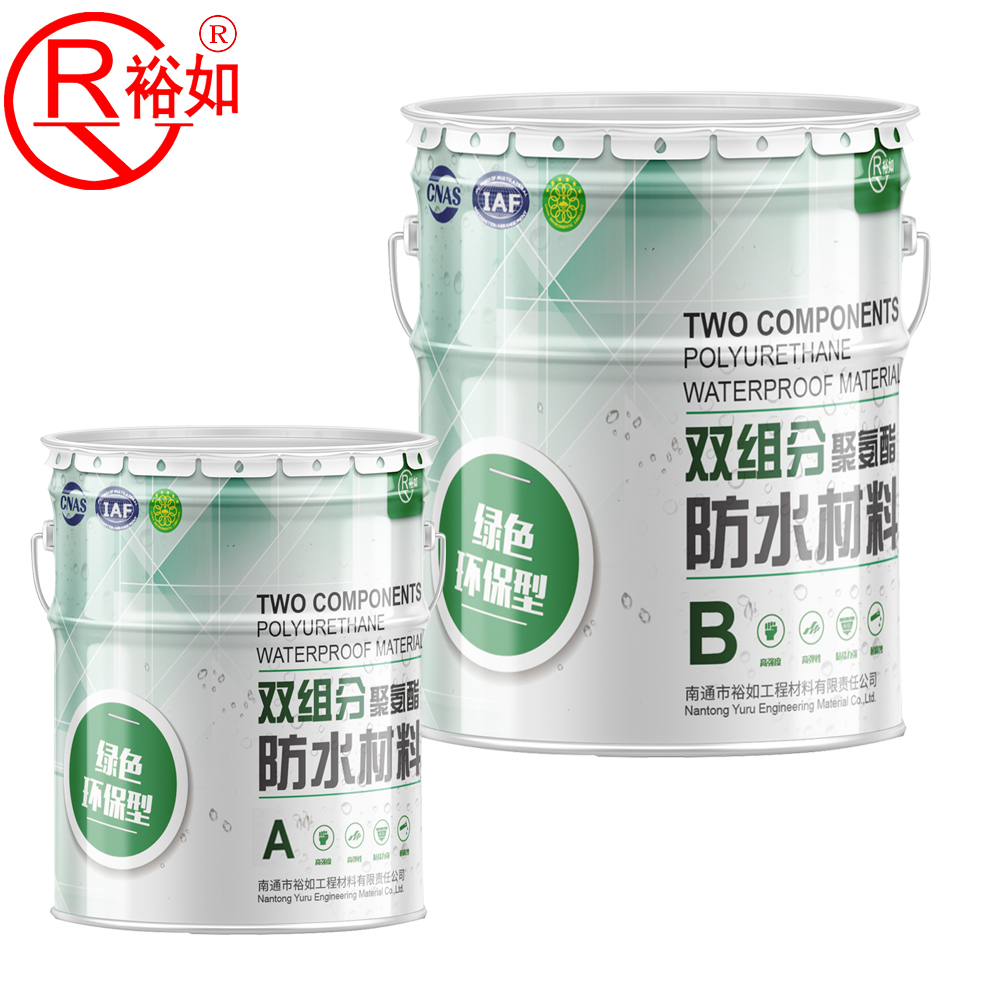 Waterproof construction material liquid two component polyurethane coating