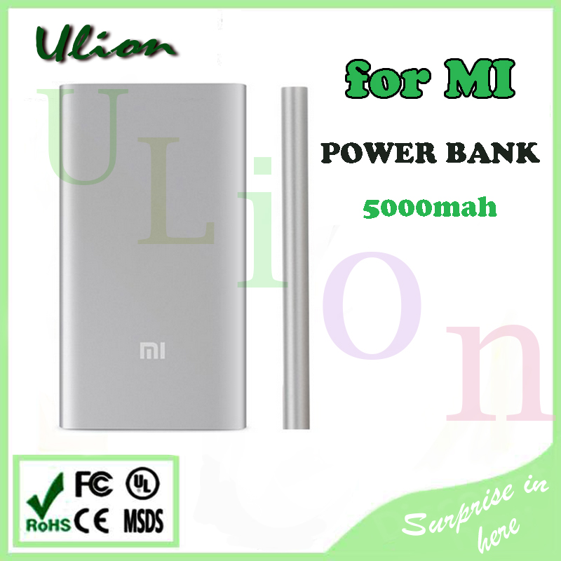 China factory lower price products for xiaomi power bank 5000mAh, mobile power supply