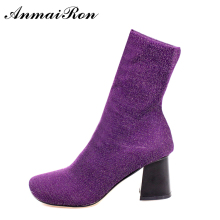 stylish ladies women chunky heel ankle sock boots