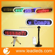 Various Colors Cigarette Lighter DC 12V LED Car Sign Display Scrolling Message To Choose
