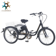 Hot sale comfortable battery assisted tricycle