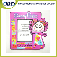 Hot china products wholesale 3D Soft PVC Magnetic Photo Frame