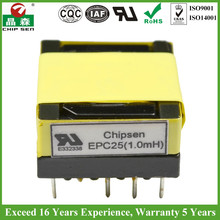 China ISO Factory EPC25 Transformer For Safety Devices 5 Years Warranty