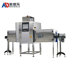 X-ray inspection machine/system for glass bottles