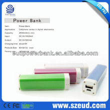 Popular colorful power bank for lenovo k900 for smartphone tablet