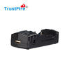 14500 battery charger trustfire li-ion charger usb TR-007 intelligent usb 18650 charger australia