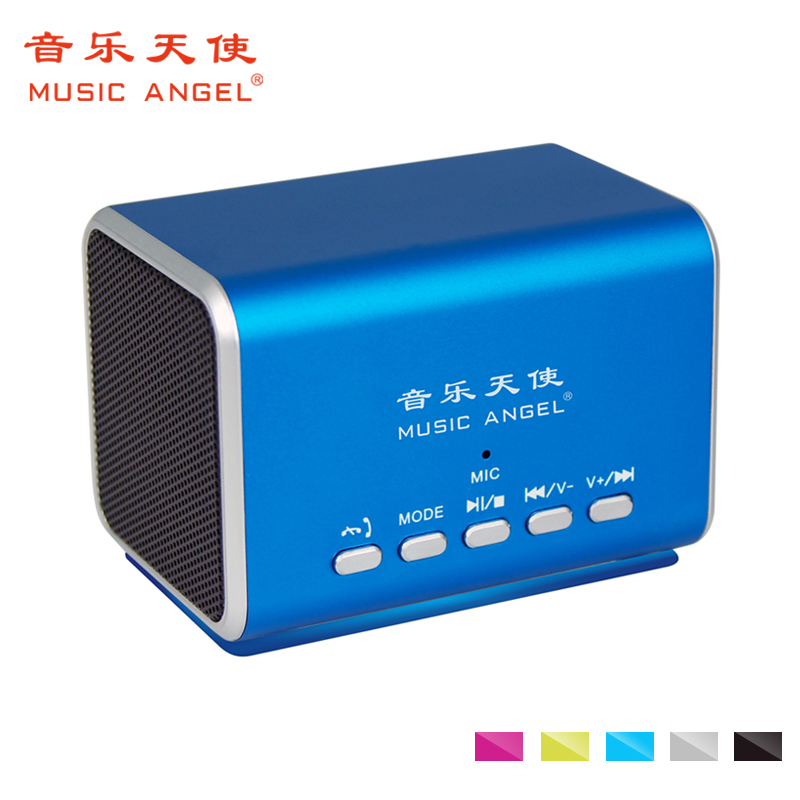 Music Angels Portable mini audio speaker sound box <strong>mp3</strong>