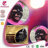 Skin Care Collagen Facial Mask