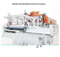 automatic 2000 mm three layer Wrapping Roll Stretch Film Machine