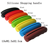 High Quality Silicone Suitcase Handle Portable Bag Carrying Handle