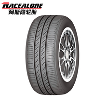 PASSENAGE CAR TYRES TIRES CHEAP PRICE TIRES CAR FOR SALE 195/65R15 205/65/R15