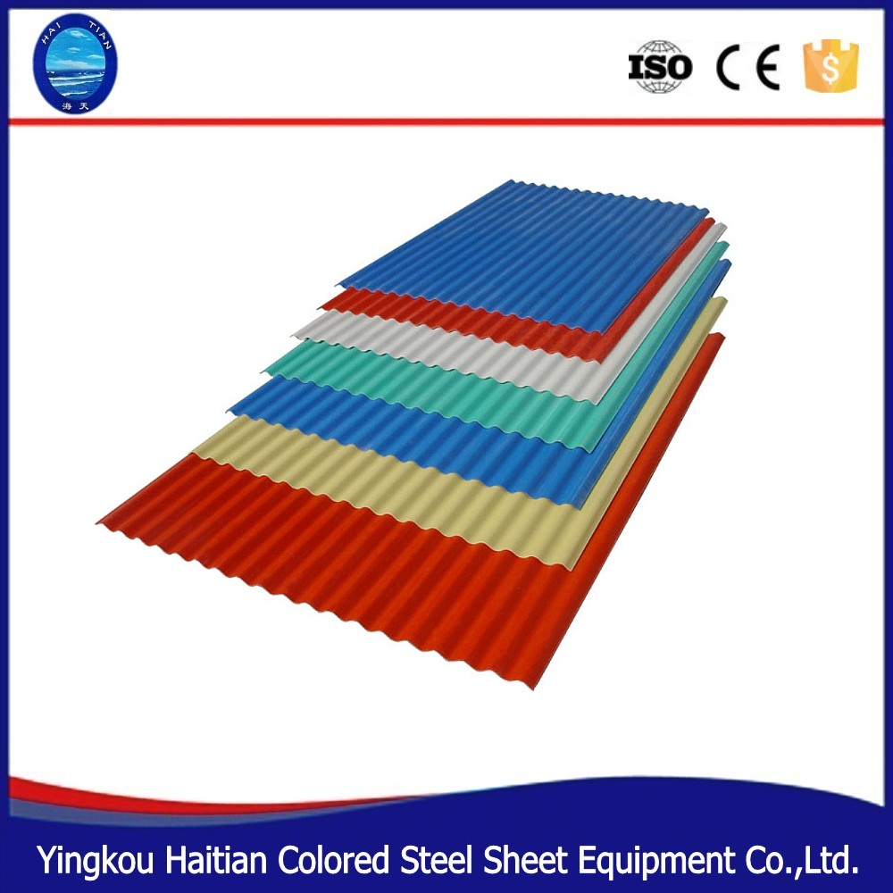 Kerala coated steel roof tile prices , Chinses color - coated Roof Tile