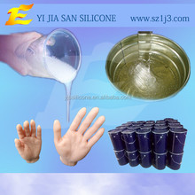 Soft liquid skin silicone rubber for human skin