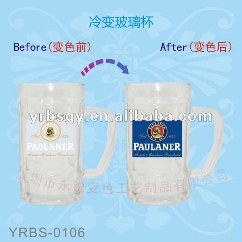 13oz/400ml Glass Cold Water Color Changing Beer Mug,Magic Mug