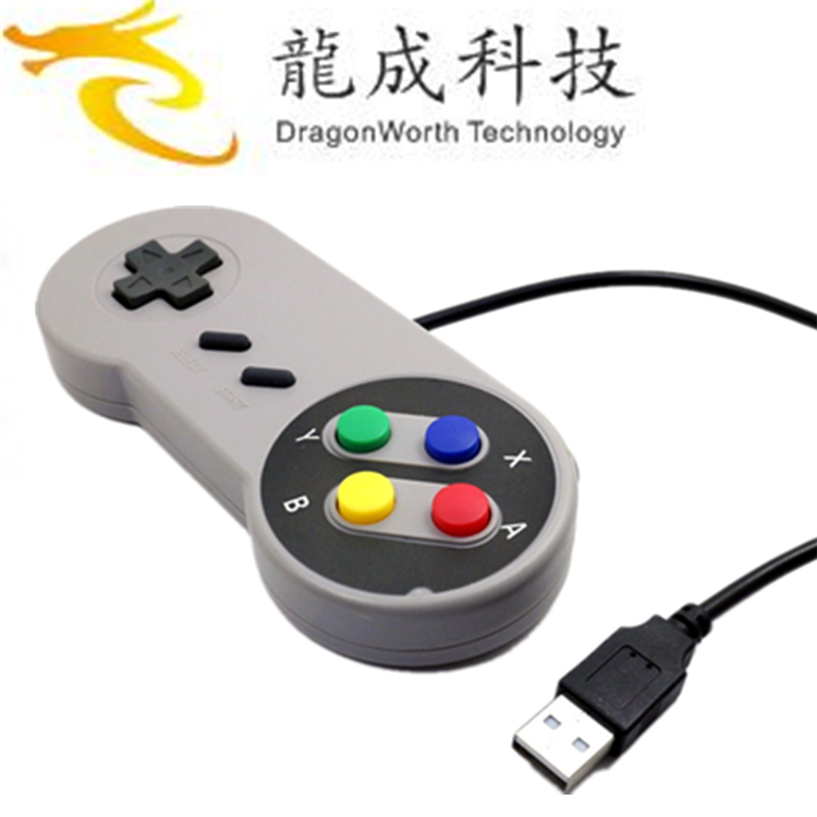 2017 Do Logo on the device ! 8Bitdo SNES30 Pro Gamepad Wireless Controller for home use Joystick & game control