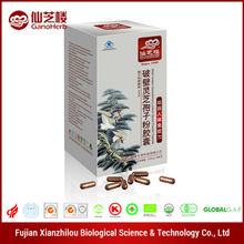 Beauty Care gmp reishi powder capsule anti cancer capsule ganoderma lucidum spore powder capsule
