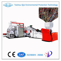 QY-600A CE High Quality Separation Rate Output Cable Granulator Recycling Machine