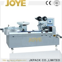 China CE Approved Full-Automatic Ball-Type Lollipop Candy Pillow Type Packaging Machinery