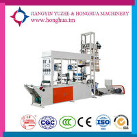 PE Film Blowing Machine and plastic Extrusion Machine with gravure printing machine for Sale