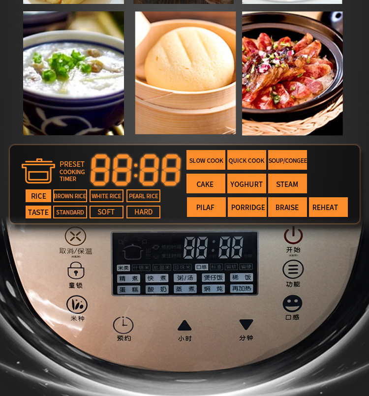 home appliance china manufacturers 5L digital smart electric multi cooker