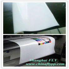 White Self Adhesive Vinyl,advertising media glossy adhesive pvc vinyl film