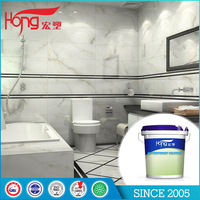 Strong adhesion waterproof wall paint for subway station / roof / bathroom