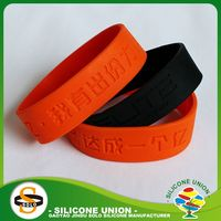emboss printing embossed silicone wristbands christian embossed silicone bracelet