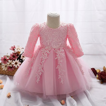 Long Sleeve Fancy Dress for Christening/Birthday Frock Designs for Little Girls Lace Baptism Ball Dress