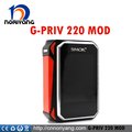 wholesale smoktech e-cigarette mod vape mods Smok G-priv 220w touch screen