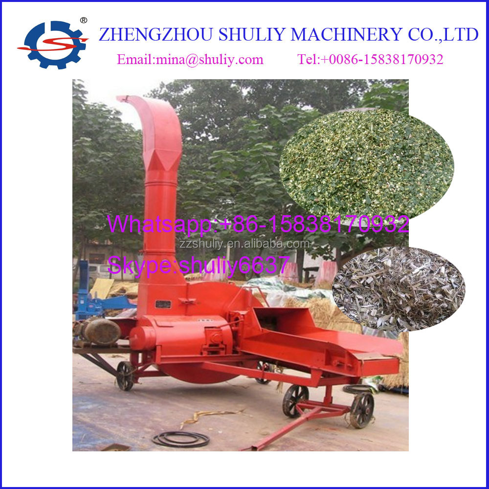 Cow farm fodder grass chopper machine | machine for cut grass