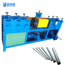 Factory Price Automatic SS Tube/Pipe Rib Machine