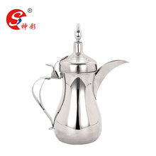 2 Litres Stainless steel turkish tea pot arabic coffee pot dallah with long spout
