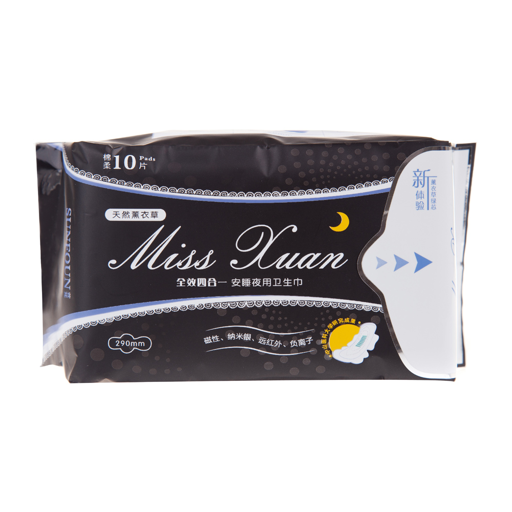 Medical disposable sanitary napkins with good absorbency, soft dry, comfortable