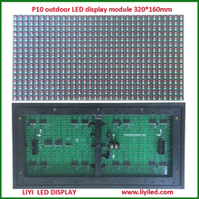 P10 outdoor led module 1r 1g 1b 1y 1w single color led module P10