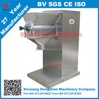 CE ISO certification small poultry feed mills for sale