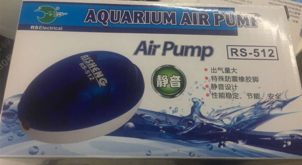 RS flying-saucer-shaped super silent Aquarium Air Pump