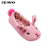 SEAVO AW18 cute animal rabbit design warm pink kids indoor shoes