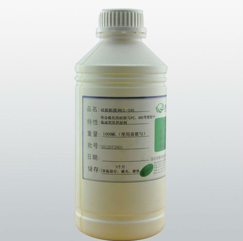 heat curing silicone glue for medical products of high quality