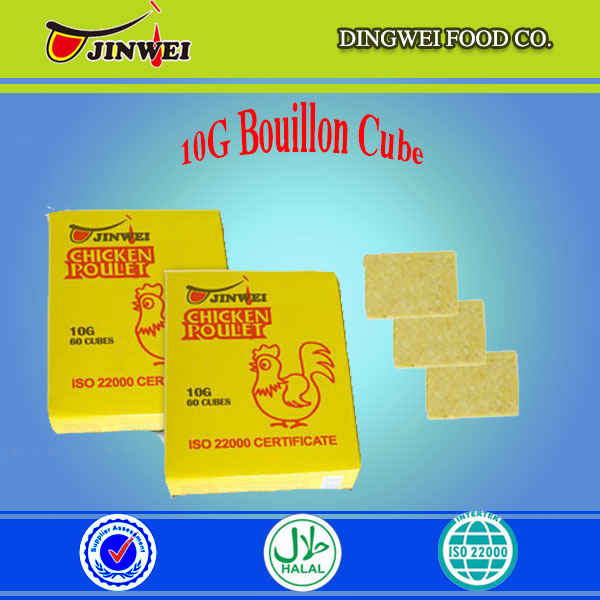 High quality Chicken Halal bouillon cubes/ chicken essence/ chicken flavor seasoning