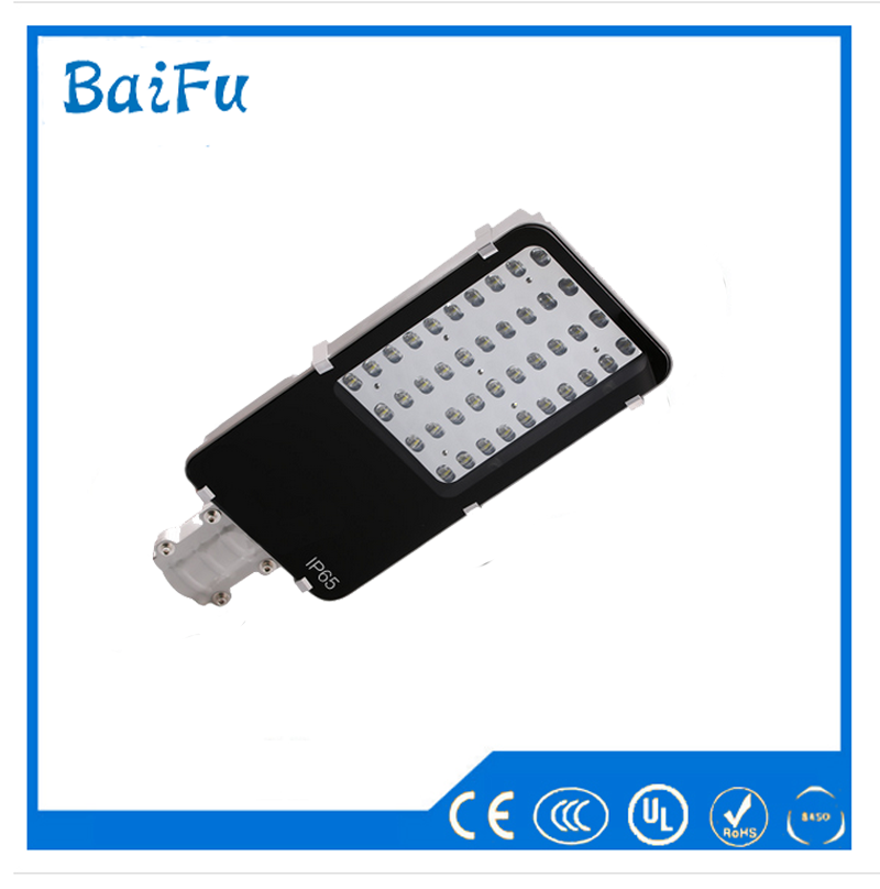 hig quality 42 volts led street light