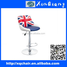 XQ-1101 pu leather modern kichen bar stool footrest covers