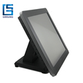 AIO-1789 17'' hot sale all in one wifi pos terminal with resistive/capacitive touch high quality