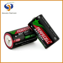 Attractive performance r20 1.5v um1 dry cell battery for gas cooker