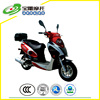 Gas Scooters 80cc For Sale Chinese Cheap 80cc Motorcycle Engine Wholesale Manufacture Supply Directly EEC EPA DOT