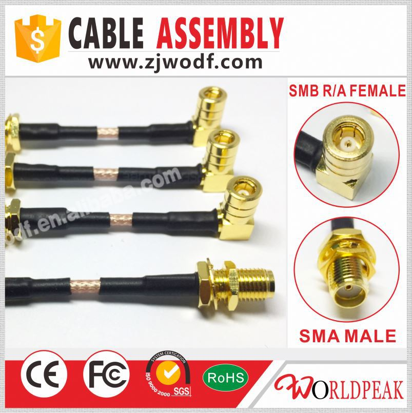 50ohm customized RG316 SMB right angle female to SMA right angle male extension cable