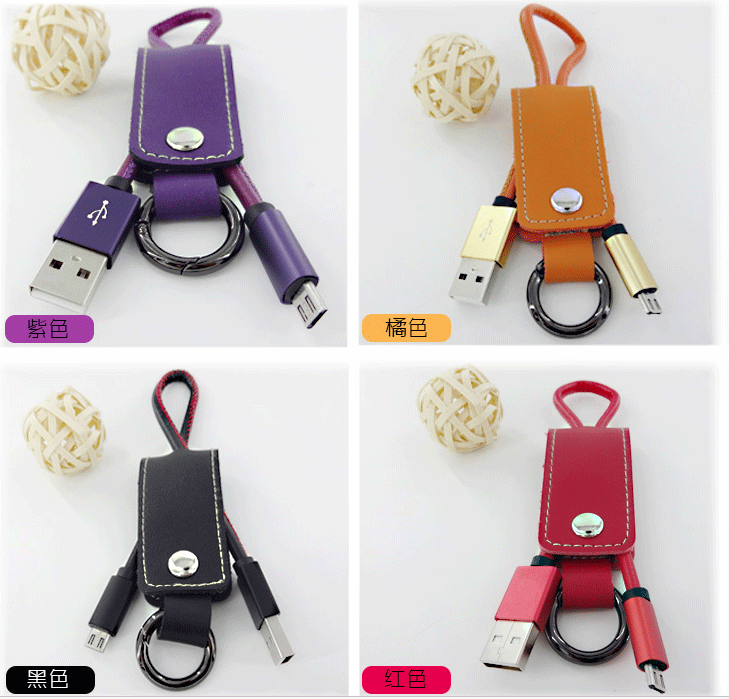 USB Sync Charging Keychain Style Micro USB Cable For Note3, Galaxy, LG, Nokia Android Mobiles